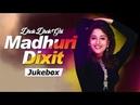 MADHURI DIXIT Songs | Popular Hindi Songs HD VIDEO JUKEBOX | Dhak Dhak Girl MADHURI DIXIT Hits