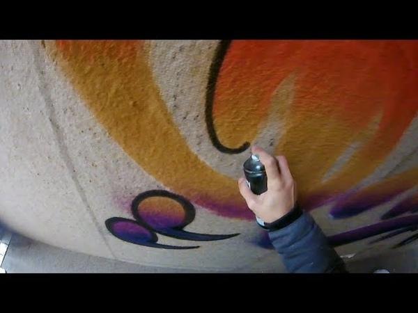 Graffiti - Rake43 - Abandoned Office