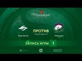 Virtus.pro vs Team Secret — игра 1