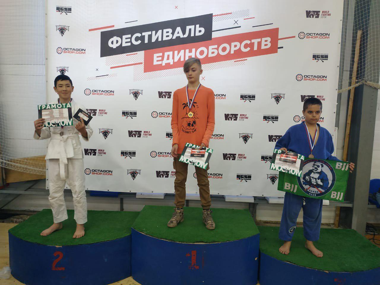 Воспитанники ЦДЮТ «Бибирево» блеснули на Кубке Москвы по бразильскому джиу-джитсу