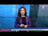 Депутаты Госдумы РФ в первом чтении признали памятной датой вхождение Крыма, Кубани и Тамани в состав Российской Империи