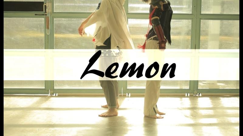 【コスプレ踊ってみた】刀剣乱舞-山姥切国広と堀川国広でLemon-