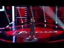 Светлана Жаворонкова Усталое такси Слепые прослушивания Голос Сезон 7
