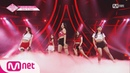 PRODUCE48 풀버전 In to youㅣAriana Grande ♬Side To Side @포지션 평가 180727 EP 7