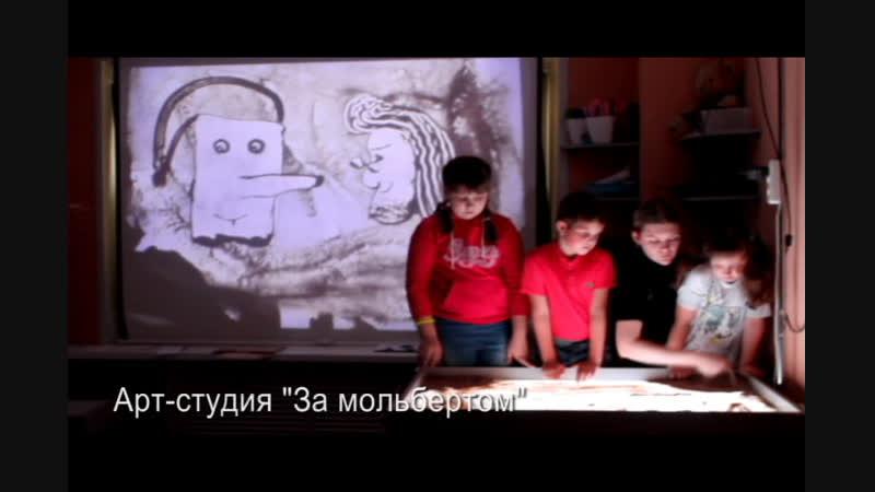 Фрагмент песочного шоу Буратино, школьники