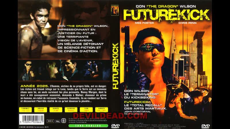 Удар из будущего Future Kick. 1991. Перевод MVO Ren-TV. VHS [vk.comera_vhs]