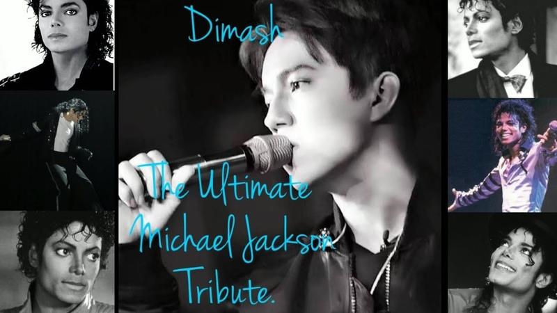 Dimash - The Ultimate Michael Jackson Tribute