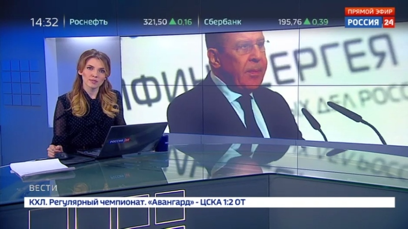 Новости на Россия 24 • Сергей Лавров объяснил европейским бизнесменам почему Россия не просит снять санкции