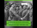 Последний нацист Третьего рейха | АКУЛА