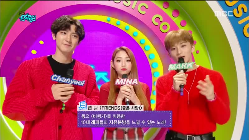 181117 MC ChanYeol @ Music Core