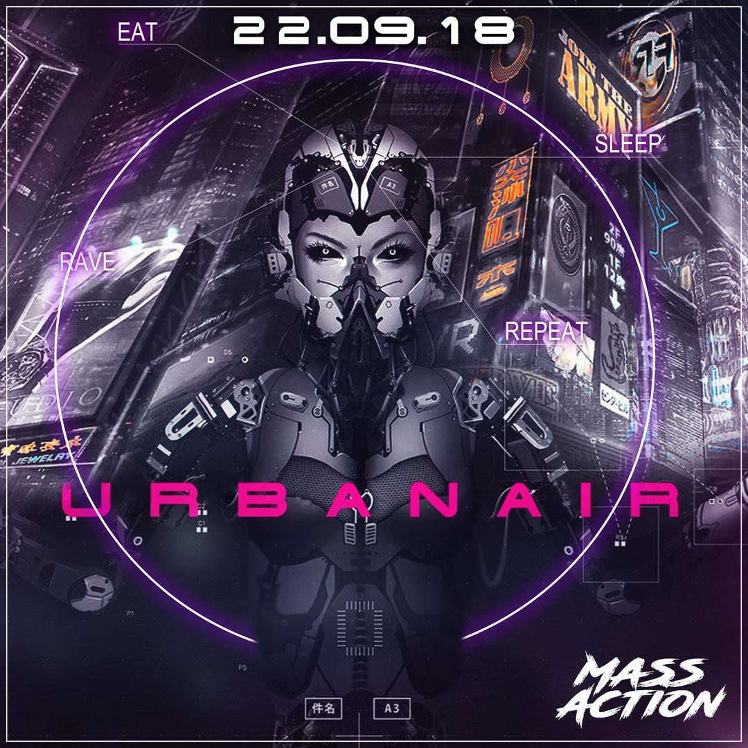 Афиша Саратов 22.09.2018 / URBANAIR / massactionpro
