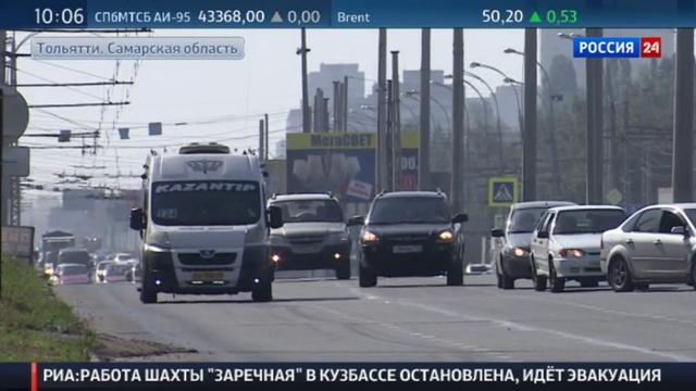 Новости на Россия 24 • Биотопливную Ладу Весту можно заправлять и газом, и бензином