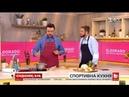 Леонід Веселков приготував корисний салат, який допоможе схуднути