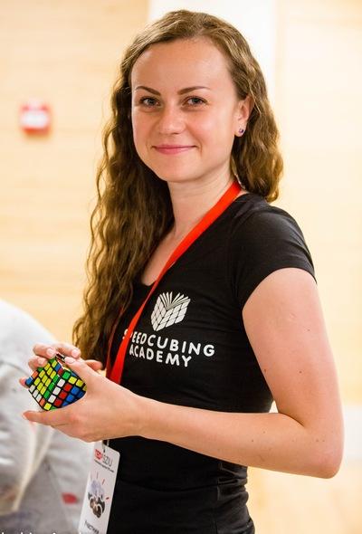 Диана Мурник