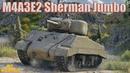 M4A3E2 Sherman Jumbo И Не заметил как Остался 1vs8 * Перевал