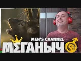 ЭТАЛОННАЯ ПРОШИВКА ツ мужской канал онлайн курс новости