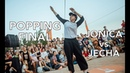 Электронный берег 2018 Dance Battle by FDC Popping final Jonica vs Jecha win