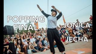 Электронный берег 2018 - Dance Battle by FDC - Popping final - Jonica vs Jecha (win)