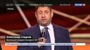 Новости на Россия 24 • Кобзон спел вместе с военными корреспондентами ВГТРК