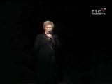 Алиса Фрейндлих читает стихотворение Марины Цветаевой