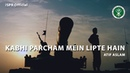 Kabhi Percham Mein Lipte Hain Atif Aslam Defence and Martyrs Day 2017 ISPR Official Video