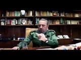 Песня Фиделя Кастро The Song by Fidel Castro