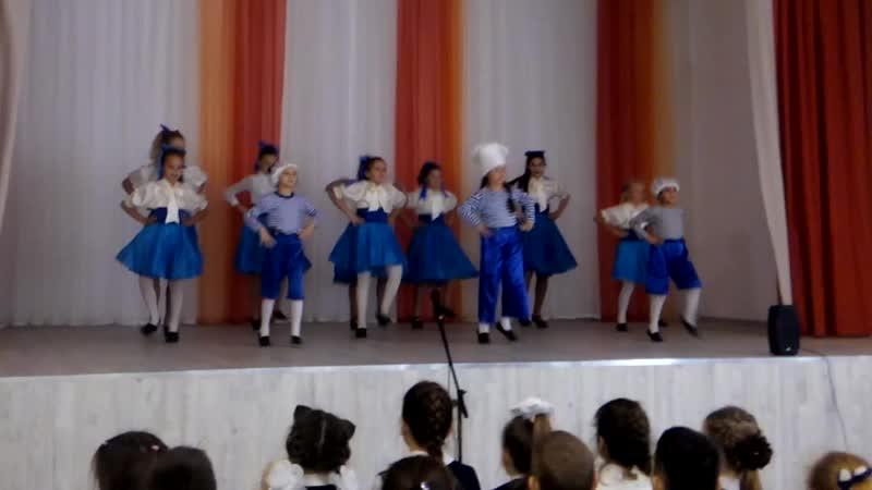 Танец ДРУЖНАЯ КОМАНДА