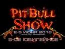 Pitbull Show Moscow 2018г апбт американский питбультерьер американский стаффордширский терьер