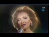 Лаванда – София Ротару (Песня 86) 1986 год (В. Матецкий - М. Шабров)