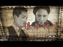 The Romance On the Screen (Xuan Jing Lin/Tan Zhi Yuan/Wang Zheng Xin/Xiao Ying)