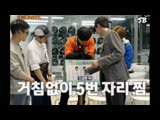 190211   Travel the world on Exo's Ladder S2 ep. 16