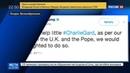 Новости на Россия 24 • Судьба Чарли Гарда вновь в руках лондонских судей