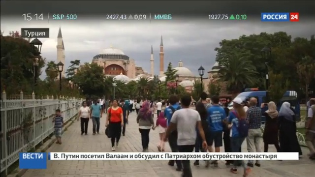Новости на Россия 24 • Новый посол России в Турции встретился с журналистами