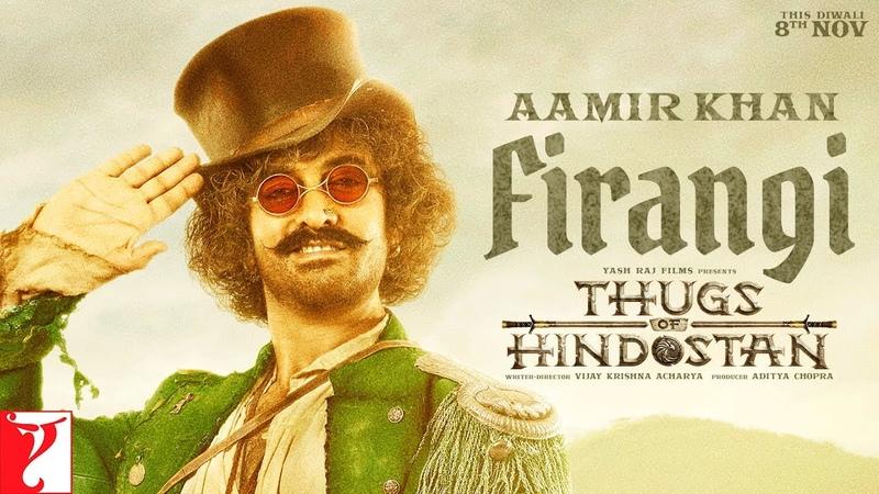 Firangi Aamir Khan Thugs of Hindostan Motion Poster Releasing 8th November 2018