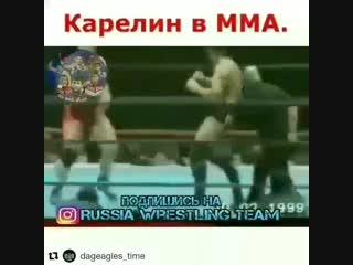 Александр Карелин в ММА