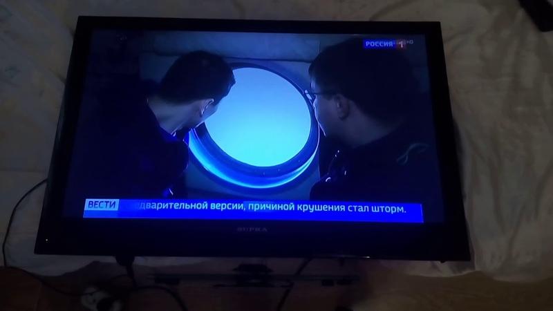 Ремонт телевизора Supra. Убрал ляпы другого мастера.