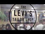 Levi's Tailor Shop на выставке Faces&Laces
