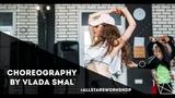 Choreography by Влада Смаль All Stars Junior Workshop