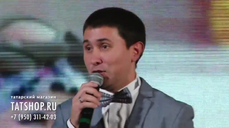 Ляйсан Гимаева и Булат Байрамов «Матур сүзләр»