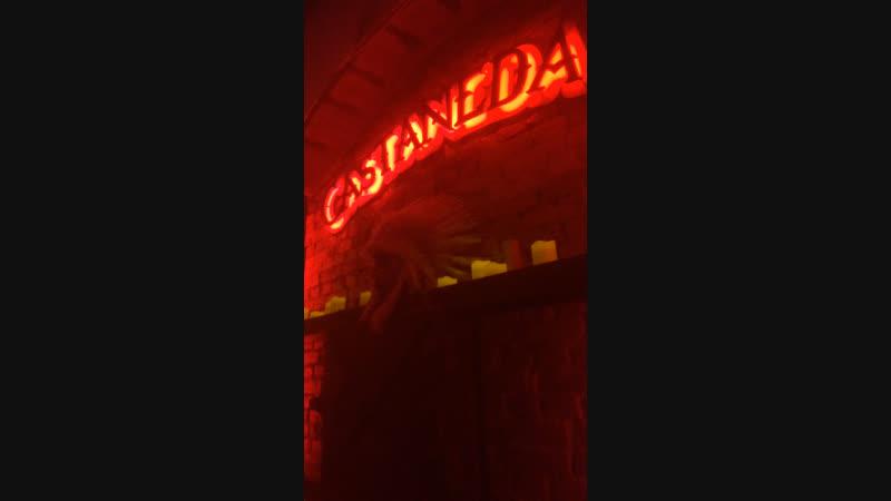 Открытие клуба Кастанеда