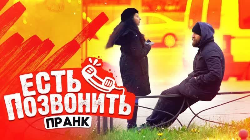 ГОПНИК БОМЖ ИНТЕЛЛИГЕНТ Типа отжимают мобилы Негодяй ТВ