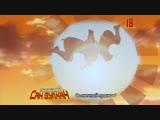 [dragonfox] Taiyo Sentai Sun Vulcan - 18 (RUSUB)