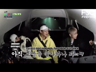 РУС.САБ EXO-CBX @ Travel the world on EXO's ladder, Episode 13