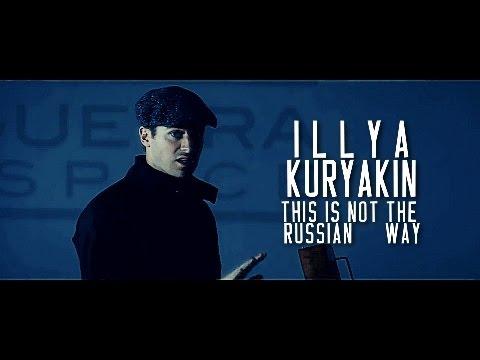 Illya Kuryakin || This is not the russian way