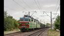 Электровоз ВЛ80С 1647 с грузовым поездом
