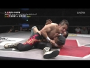 Yusuke Kodama c vs. Seiki Yoshioka WRESTLE-1 - Pro-Wrestling Love 2018 in Yokohama