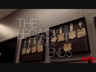 RUBENS CHARLES COBRINHA - THE LEGACY NEVER ENDS #бжж_настроение