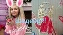 РИСУЮ БЛОГЕРОВAskNIK 2\ Катя Адушкина, Ева Миллер, Анна Микс