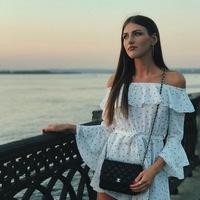 Alina Vostretsova