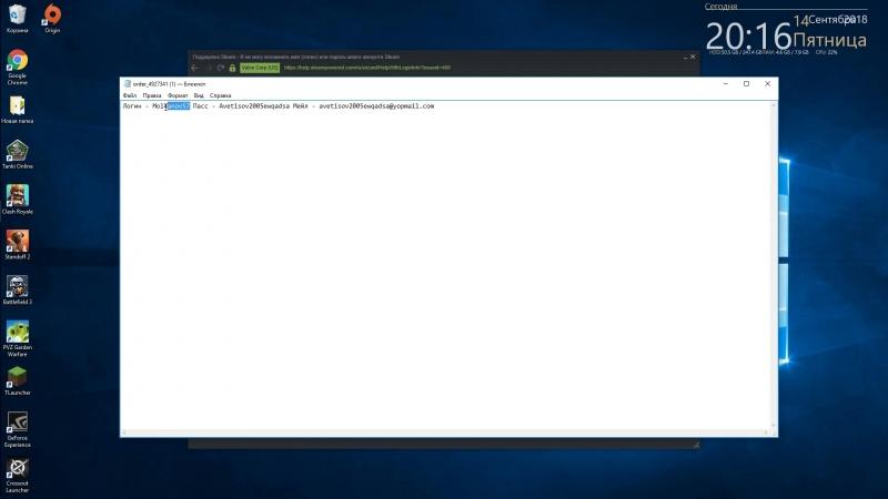 Desktop 2018.09.14 - 20.15.04.01